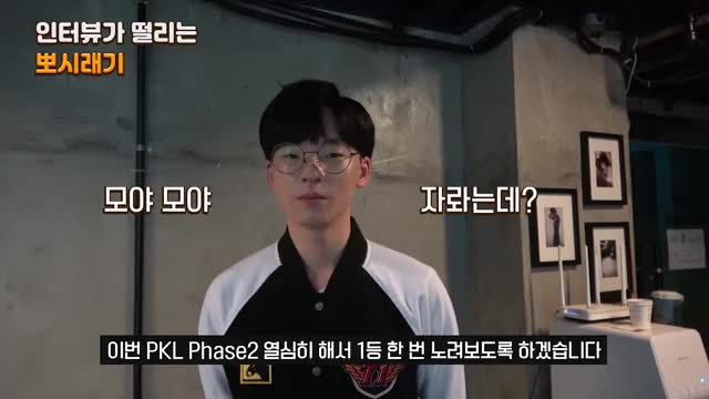 Watch and share Pkl 프로필사진 GIFs and Gaming GIFs on Gfycat