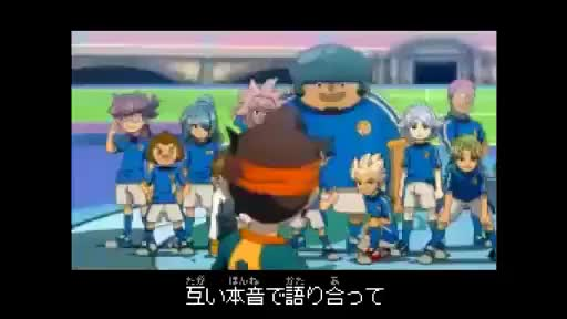 Watch and share Inazuma Eleven All Openings NDS GIFs on Gfycat