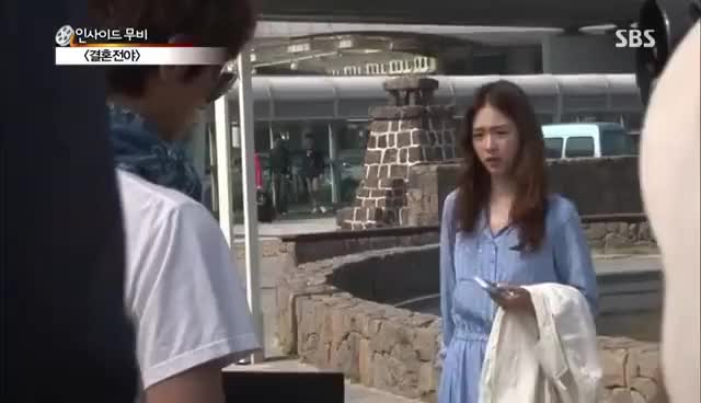 Watch and share 結婚前夜 GIFs on Gfycat