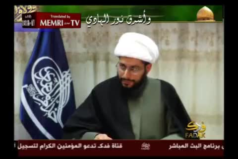 Watch and share Shiite Cleric: 'Omar Had An Anal Disease Cured By Semen' GIFs on Gfycat