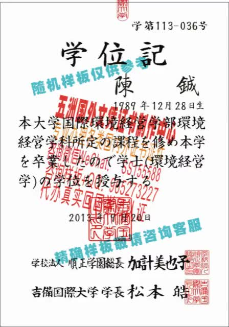 Watch and share 哪里能办香港结婚证[WeChat-QQ-507067086]各种证件制作 GIFs by 各国证书文凭办理制作【微信:aptao168】 on Gfycat
