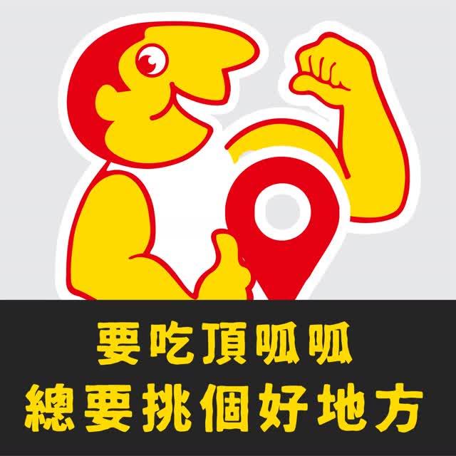 Watch and share 地方 GIFs on Gfycat