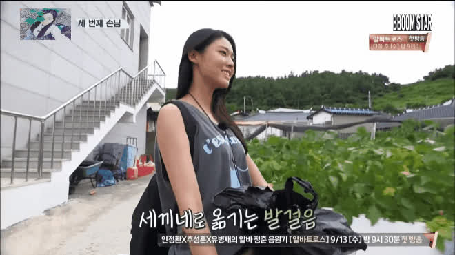 Mê mẩn khoảnh khắc nấu ăn thôi mà đẹp tựa nữ thần của Seolhyun (AOA) trong 'Three Meals a Day'