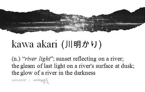 Watch kawa akari  () GIF on Gfycat. Discover more akari, bright, dusk, gleam, glimmer, glow, japanese, k, kawa akari, kawaakari, light, nature, noun, reflect, river, shine, sunset, sunshine, surface, thousand, water, かわあかり, 川明かり GIFs on Gfycat