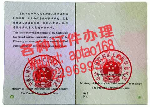 Watch and share 1tllv-北京交通职业技术学院毕业证办理V【aptao168】Q【2296993243】-fr5x GIFs by 办理各种证件V+aptao168 on Gfycat