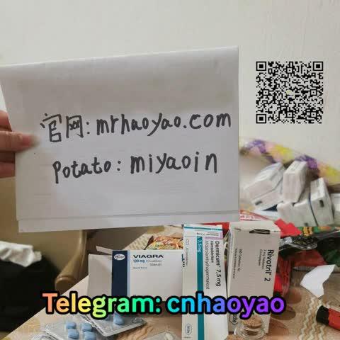 Watch and share Aphrodisiac Can Become Addictive [Web Www.mrhaoyao.com] GIFs on Gfycat