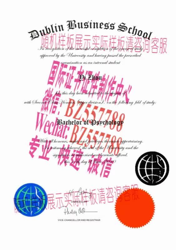 Watch and share 哪里能制作香港驾照[咨询微信:BZ557788]办理世界各国证书证件 GIFs on Gfycat