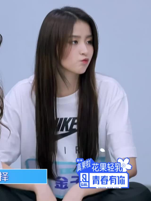 Watch and share Jin Zihan GIFs and Mechabear GIFs by Mecha熊 ✔️  on Gfycat