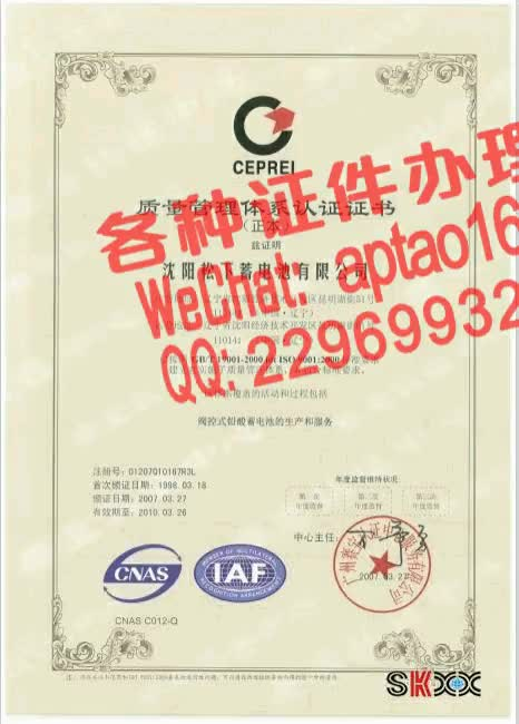 Watch and share C82k0-做个假的英语等级证书V【aptao168】Q【2296993243】-8gc4 GIFs by 办理各种证件V+aptao168 on Gfycat