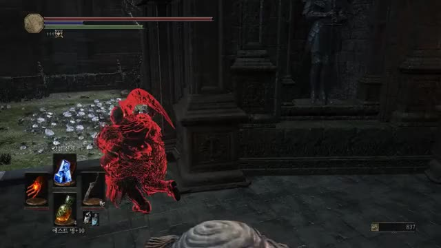 Watch and share Dark Souls 3 GIFs by napillow on Gfycat