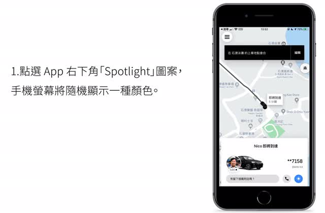 Watch and share Driver-chinese Tutorial GIFs on Gfycat