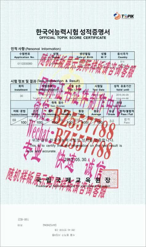 Watch and share 购买东京农工大学毕业证成绩单[咨询微信:BZ557788]办理世界各国证书证件 GIFs on Gfycat