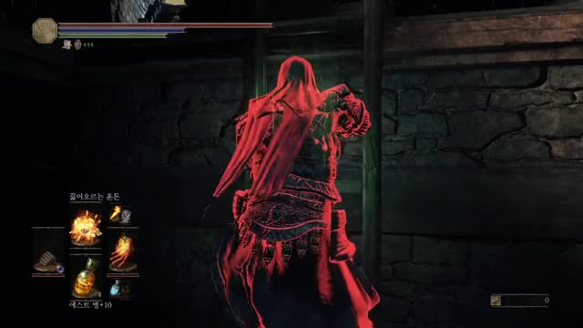 Watch and share Darksouls3 GIFs and 다크소울3 GIFs by JINDOL2542 on Gfycat