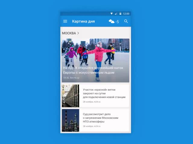 Watch and share Material Design News GIFs on Gfycat