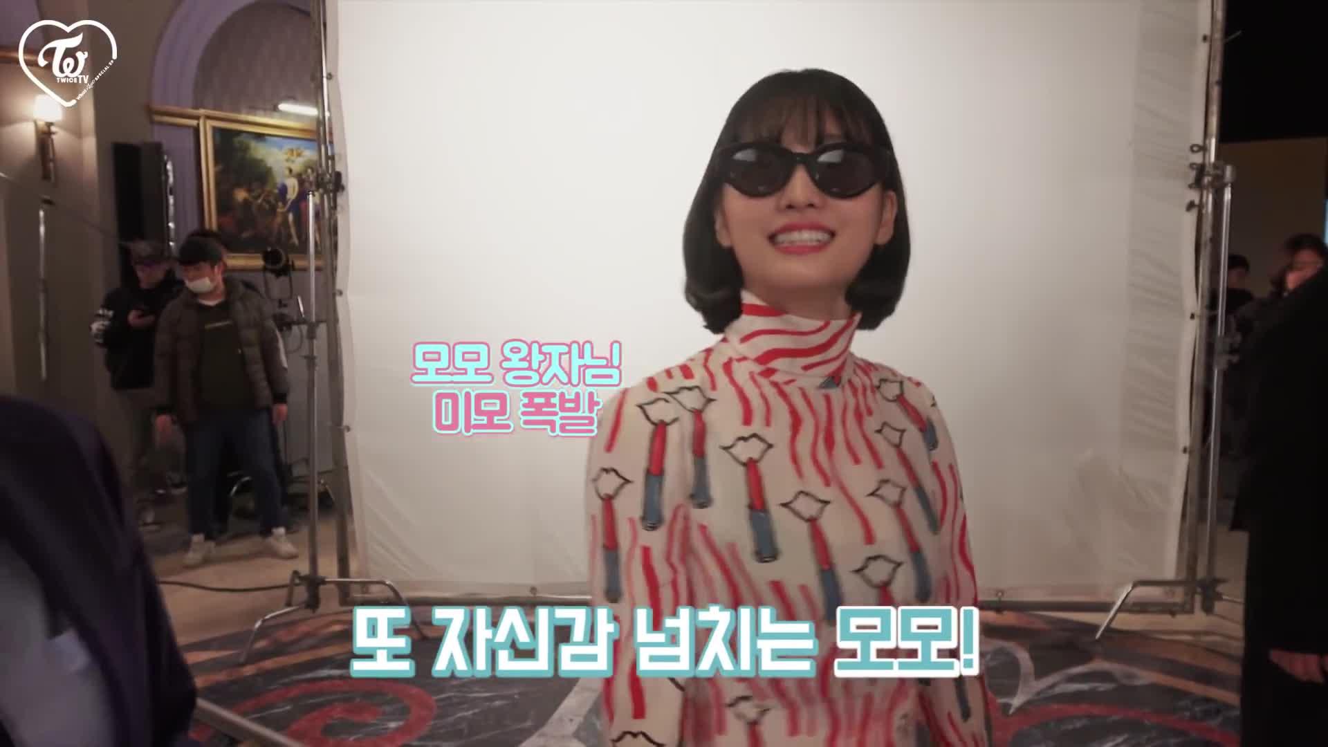 Nayeon, WIL vlive, Dork Nerdy Nayeon GIFs