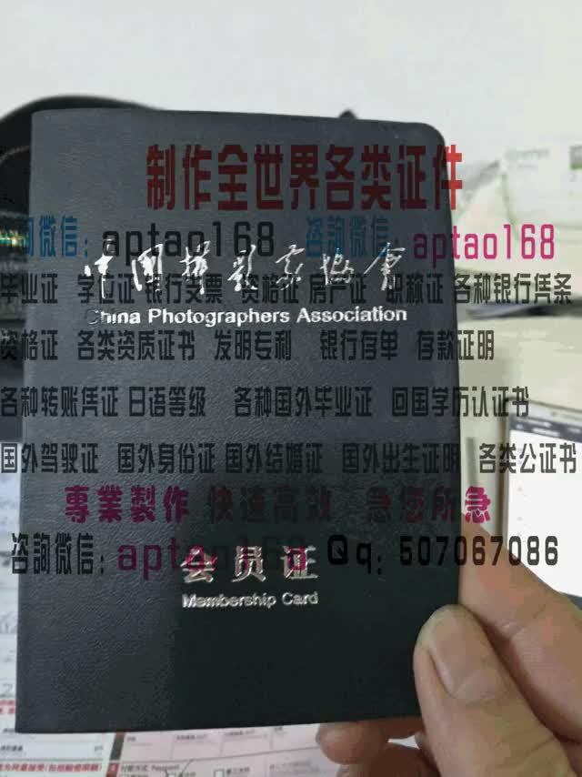 Watch and share 中国摄影家协会会员证 GIFs by 各国证书文凭办理制作【微信:aptao168】 on Gfycat
