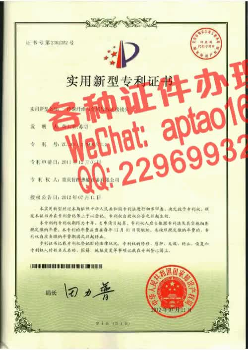 Watch and share 1xnjn-南昌航空大学科技学院毕业证办理V【aptao168】Q【2296993243】-4gac GIFs by 办理各种证件V+aptao168 on Gfycat