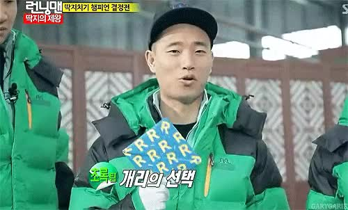 Watch and share Kim Jong Kook GIFs and Ha Dong Hoon GIFs on Gfycat