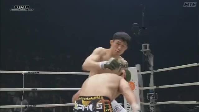 Watch Jae Hoon Moon vs Anthony Birchak had a dope first round! Hip toss, double knockdowns! WEEEE GIF by Wildmatt (@wildmatt) on Gfycat. Discover more Fighting, Hip Toss, MMA, Rizin FF, UFC GIFs on Gfycat