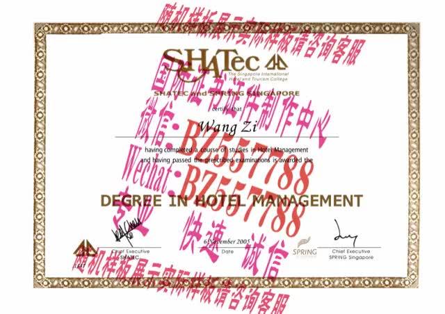 Watch and share 购买安默斯特学院毕业证成绩单[咨询微信:BZ557788]办理世界各国证书证件 GIFs on Gfycat