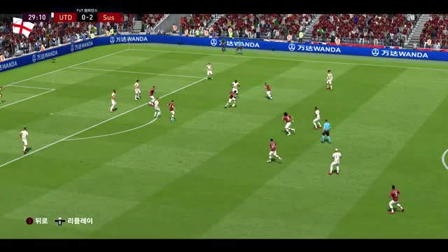 Watch and share FIFA 20 2020-05-10 03-45-24 GIFs on Gfycat
