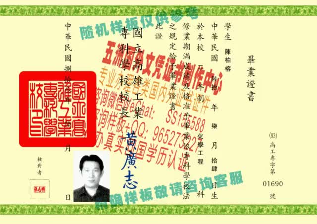 Watch and share 办理回国学历认证证书[WeChat-QQ-507067086]各种证件制作 GIFs by 各国证书文凭办理制作【微信:aptao168】 on Gfycat