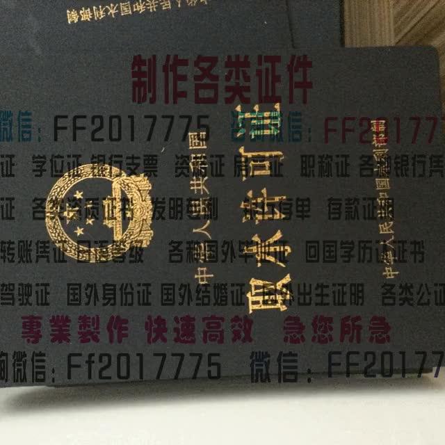 Watch and share Zjnrn-高中的假证要多少钱++微FF2017775 GIFs by 各种证件制作-微信:FF2017775 on Gfycat