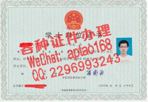 Watch and share 4ak0a-海南政法职业学院毕业证办理V【aptao168】Q【2296993243】-zr3n GIFs by 办理各种证件V+aptao168 on Gfycat