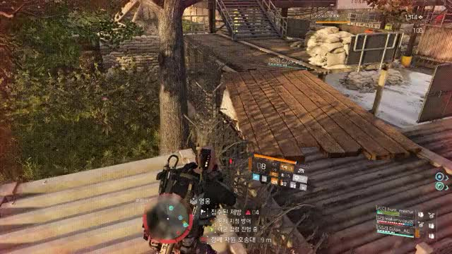 Watch and share Tom Clancy's The Division 2 2020.04.27 - 20.06.39.06.DVR.mp4 20200427 212413 GIFs by lise0324 on Gfycat