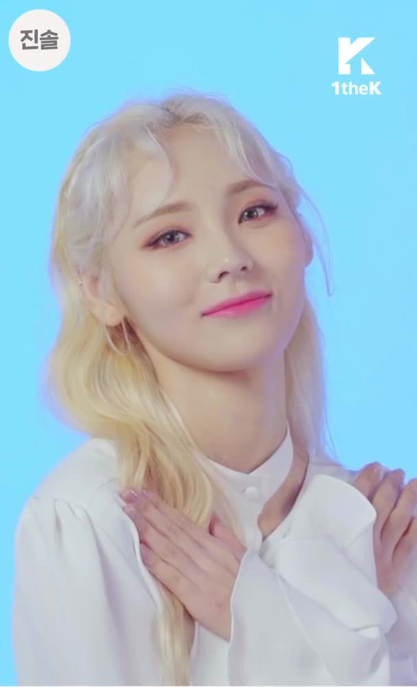 Watch and share Y2mate-com - INOUT DANCE Special인앤아웃댄스 스페셜 LOONA이달의 소녀 ButterflyEye Contact Live Ver 1080p 4 GIFs by LOOΠΔ's Pika-Chuu on Gfycat