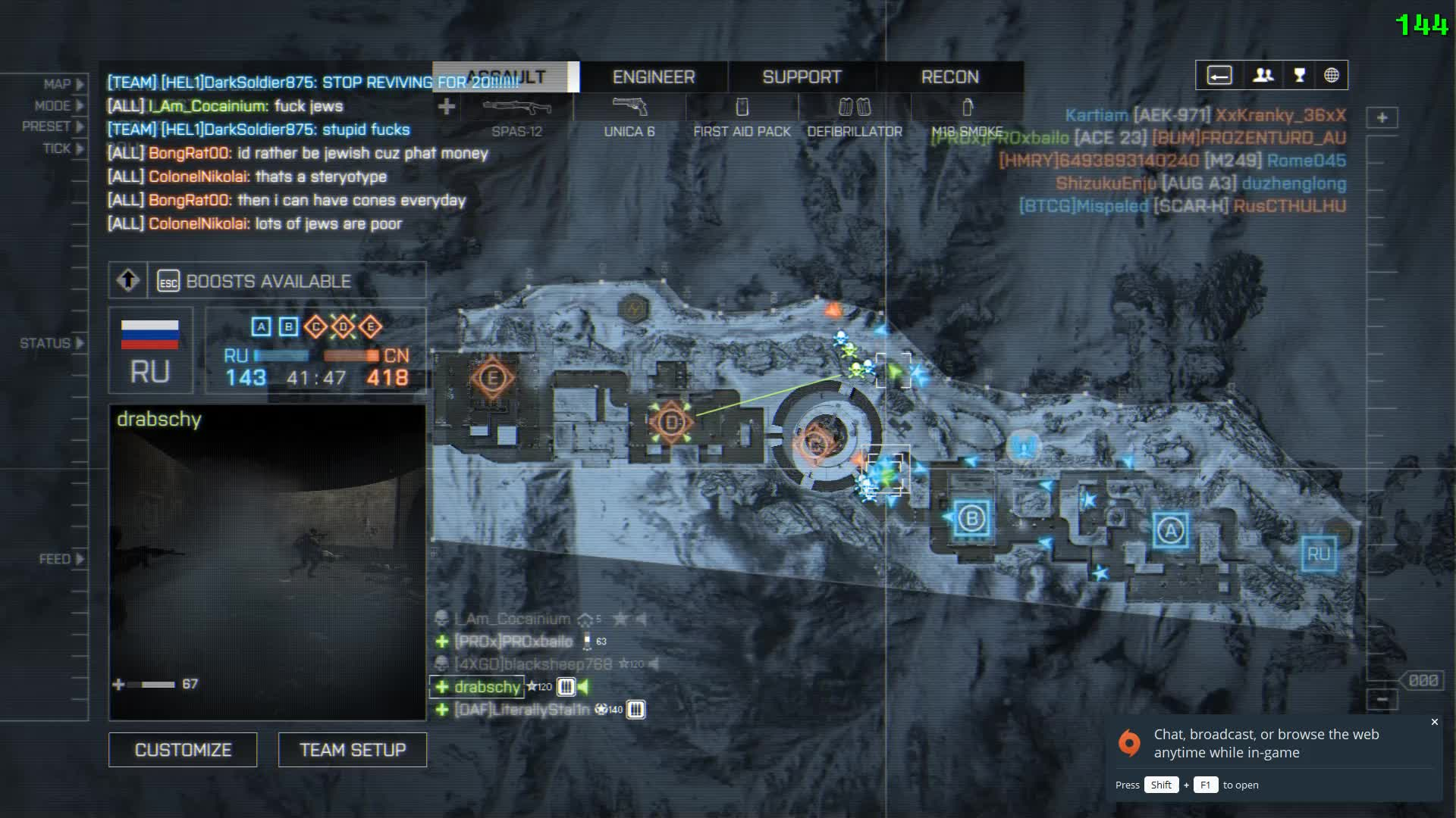 R8, Battlefield 4 GIFs