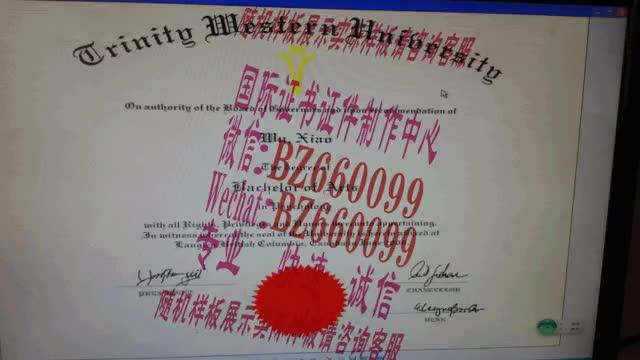 Watch and share 办理诹访东京理科大学毕业证成绩单[咨询微信:BZ660099]办理世界各国证书证件 GIFs on Gfycat