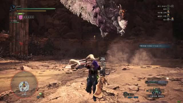 Watch MonsterHunterWorld 2018-08-25 16-42-15 GIF on Gfycat. Discover more related GIFs on Gfycat