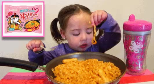Watch mukbang 5 GIF on Gfycat. Discover more related GIFs on Gfycat
