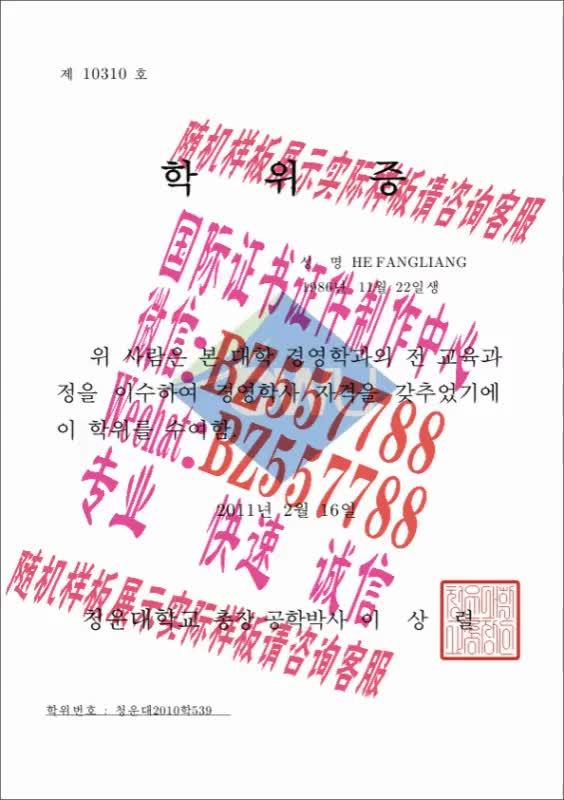 Watch and share 做个假的滨松医科大学毕业证成绩单[咨询微信:BZ557788]办理世界各国证书证件 GIFs on Gfycat