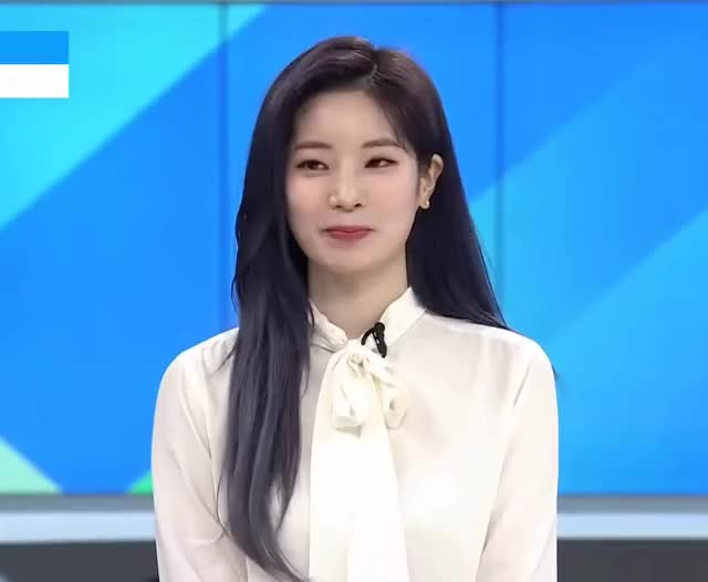 Watch and share Dahyun Rap 200602 JTBC GIFs by RazKurdt on Gfycat