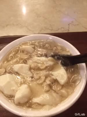 Watch and share Soybean Pudding GIFs and Taiwanway GIFs on Gfycat