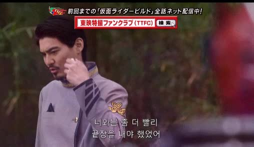 Watch and share 2018 2 9 15 - 복사본 GIFs by dusan112 on Gfycat
