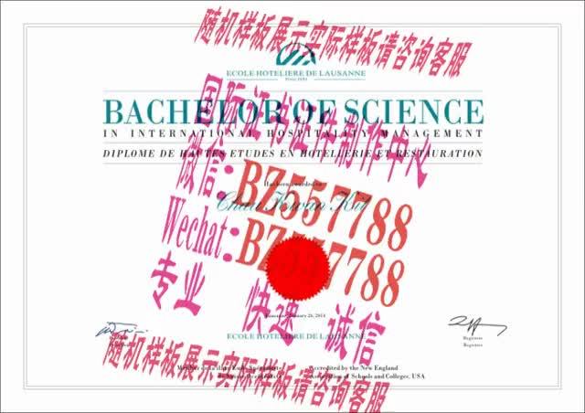 Watch and share 做个假的圣玛利大学毕业证成绩单[咨询微信:BZ557788]办理世界各国证书证件 GIFs on Gfycat