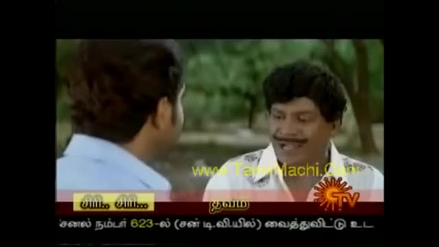 Watch Famous Aahaan Vadivel comedy GIF on Gfycat. Discover more Aahaan, Vadivel, aahaaan, ahaan, comedies, comedy, funny, tamil GIFs on Gfycat