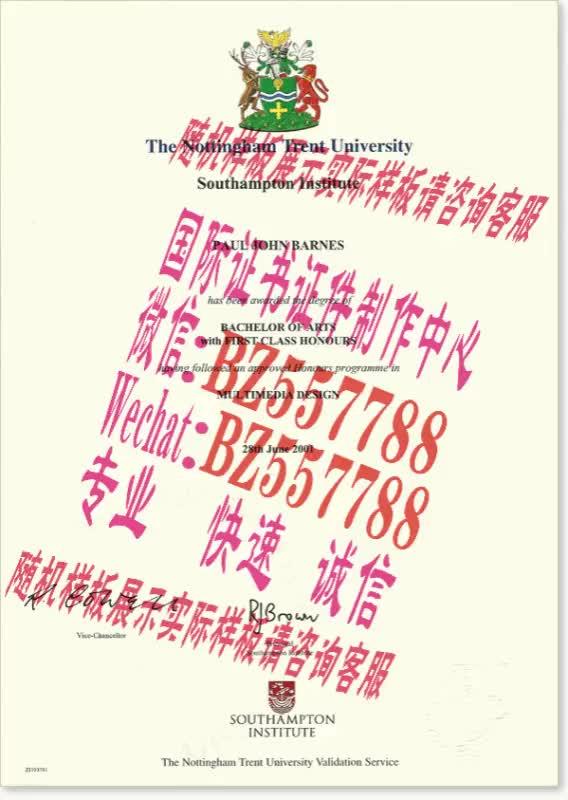 Watch and share 购买香港中文大学毕业证成绩单[咨询微信:BZ557788]办理世界各国证书证件 GIFs on Gfycat