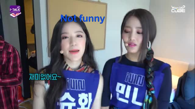 Watch Not funny GIF by Schwartzelf (@schwartzelf) on Gfycat. Discover more Minnie, Shuhua GIFs on Gfycat