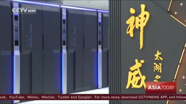 Watch Sunway Taihulight named world's fastest supercomputer GIF by Science Ukraine (@valentinesolo) on Gfycat. Discover more cctv, cctvnews, news GIFs on Gfycat