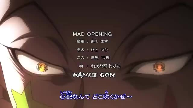 Watch 【MAD】 Hunter x Hunter 2011 Opening 1 - WE GO! GIF by Zenaki (@jeirin) on Gfycat. Discover more Dαмιαη MΛD, Film & Animation GIFs on Gfycat