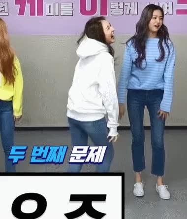 Watch and share Mnet K-20190619-200832-000-resize GIFs by Egoist_Sakura on Gfycat