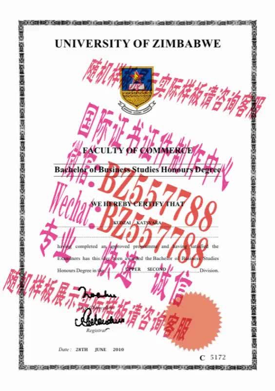 Watch and share 做个假的爱国学园大学毕业证成绩单[咨询微信:BZ557788]办理世界各国证书证件 GIFs on Gfycat