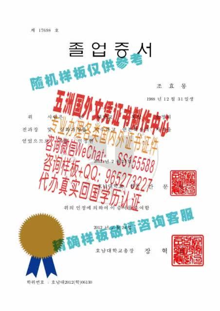 Watch and share 购买制作伦敦大学学院毕业证[WeChat-QQ-965273227]代办真实留信认证-回国认证代办 GIFs by 各国证书文凭办理制作【微信:aptao168】 on Gfycat