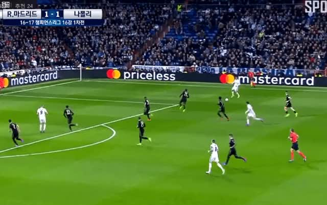 Watch and share Realmadrid GIFs and Toni Kroos GIFs by ishigana on Gfycat