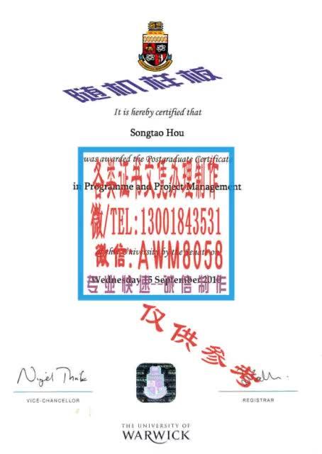 Watch and share 办理大阪工业大学毕业证【微TEL130-0184-3531】原版证书制作 GIFs by 各国证书文凭办理制作【微信:aptao168】 on Gfycat