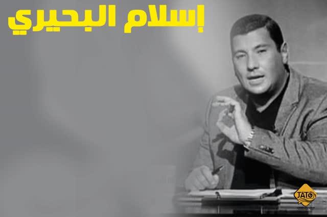 Watch Eslam - JAT GIF by Ibrahim A. Saqr (@ibrahima.saqr) on Gfycat. Discover more JATO GIFs on Gfycat